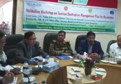 Bandarban Destination Management Plan Validation Workshop
