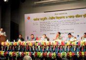 International Mountain Day Celebrated in Dhaka, Bangladesh