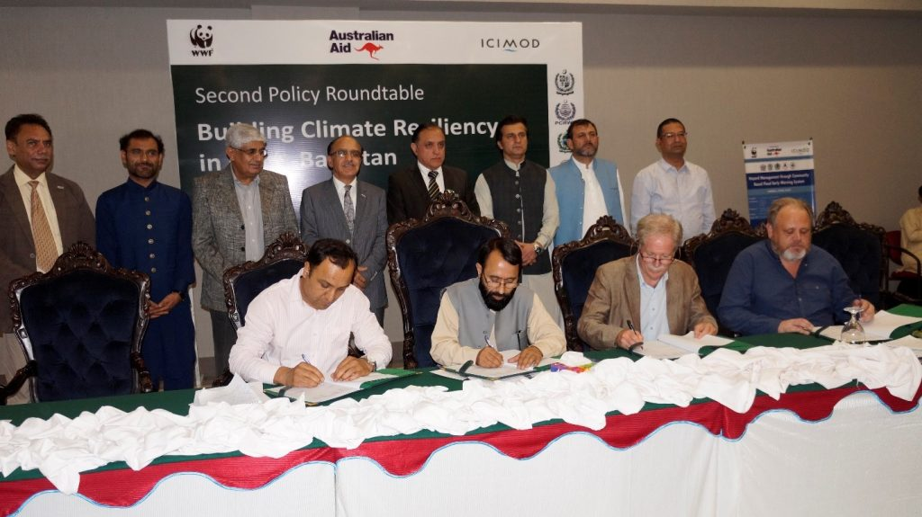GBDMA signing the agreement with partners