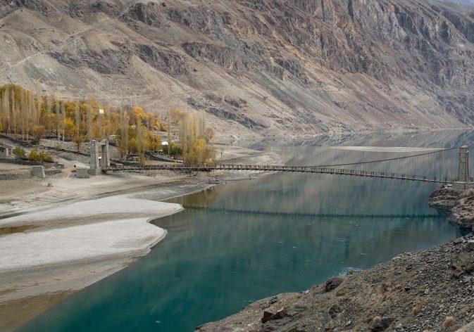 Indus Knowledge Partnership Platform