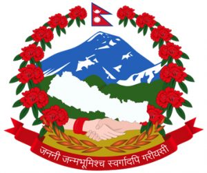 National Herbarium and Plant Laboratories (KATH), Nepal