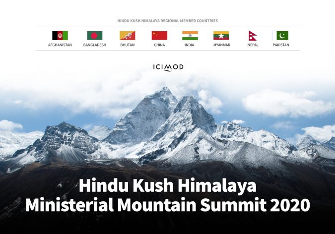 HKH Ministerail Mountain Summit Event